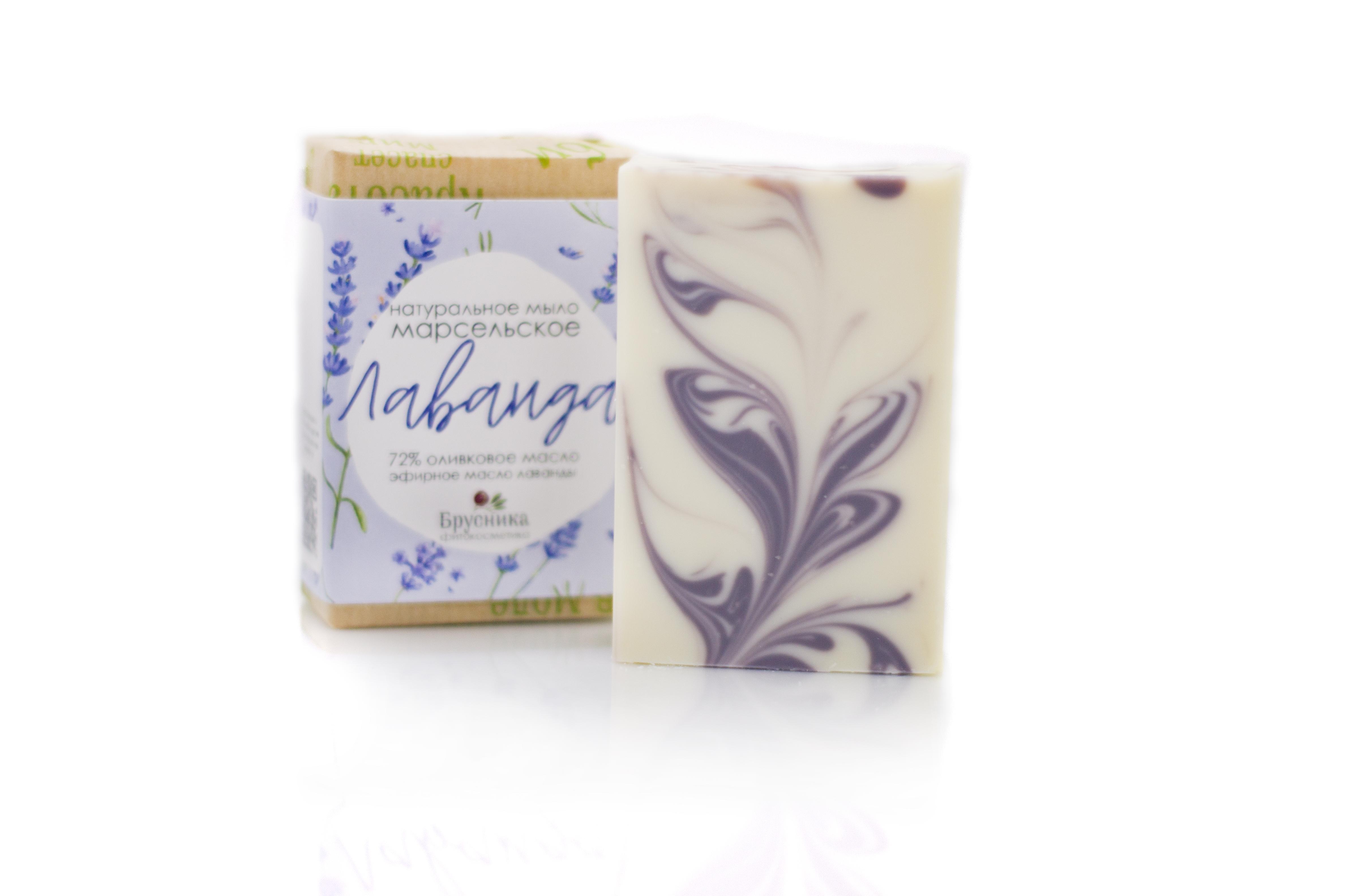 Мыло для сухой и чувствительной кожи Лаванда