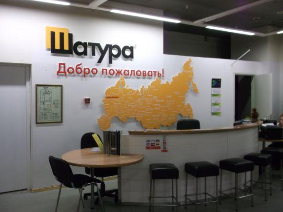 Карта обслуживания