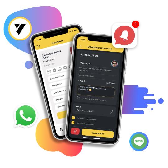 Мобильное приложение qoob