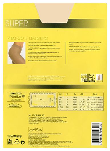 Колготки Omsa Super 15 (к121366)
