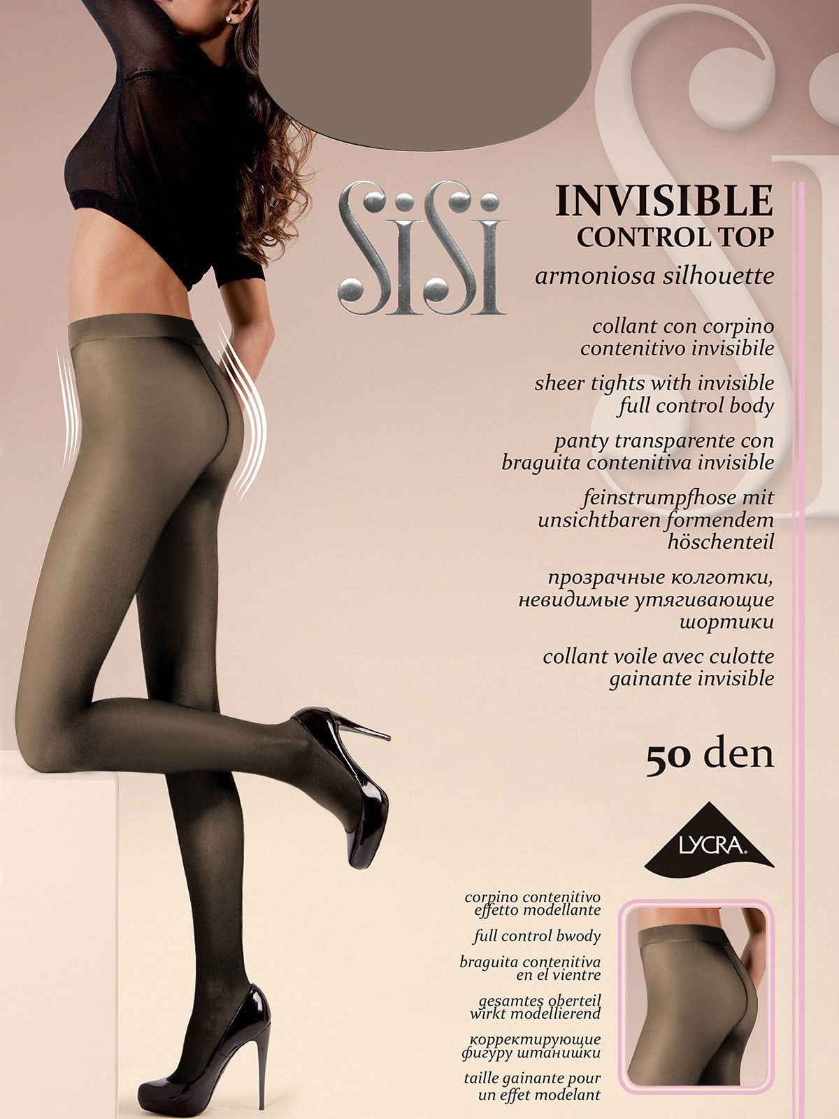 Колготки Sisi Invisible control top 50 (к121480)