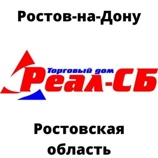 CamBox в Ростове-на-дону купить в ТД Реал СБ