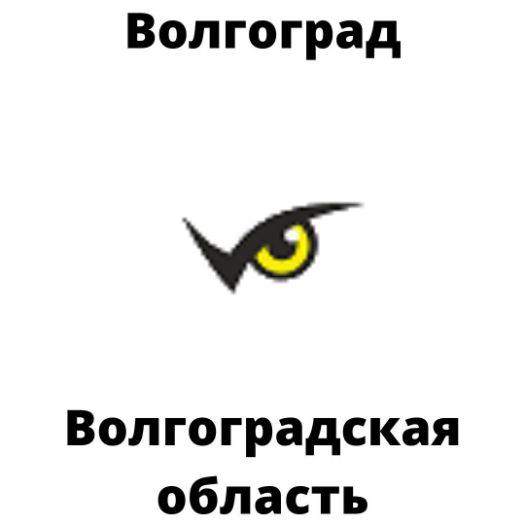 купить CamBox в Волгограде