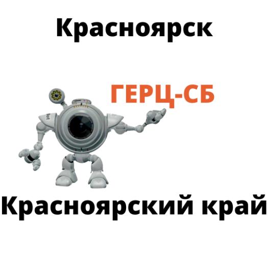 CamBox в Красноярске купить в компании Герц-СБ