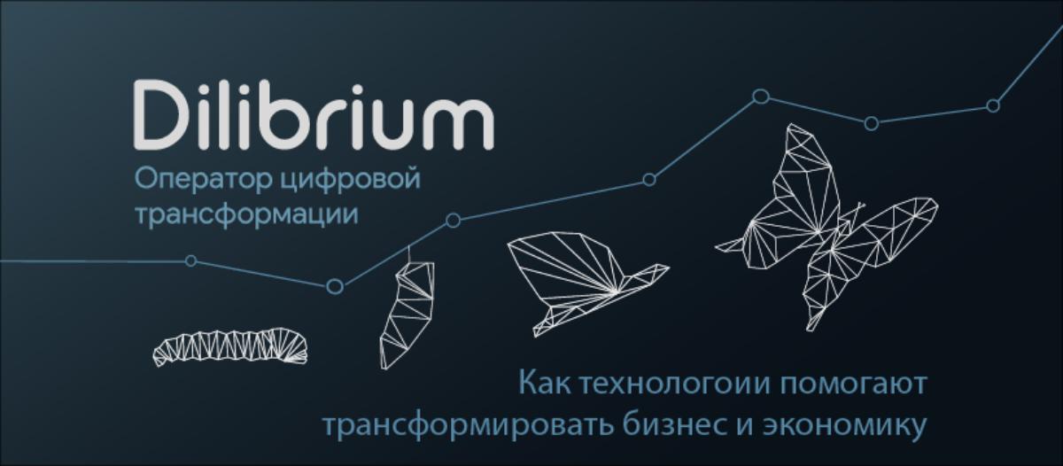 (c) Dilibrium.ru