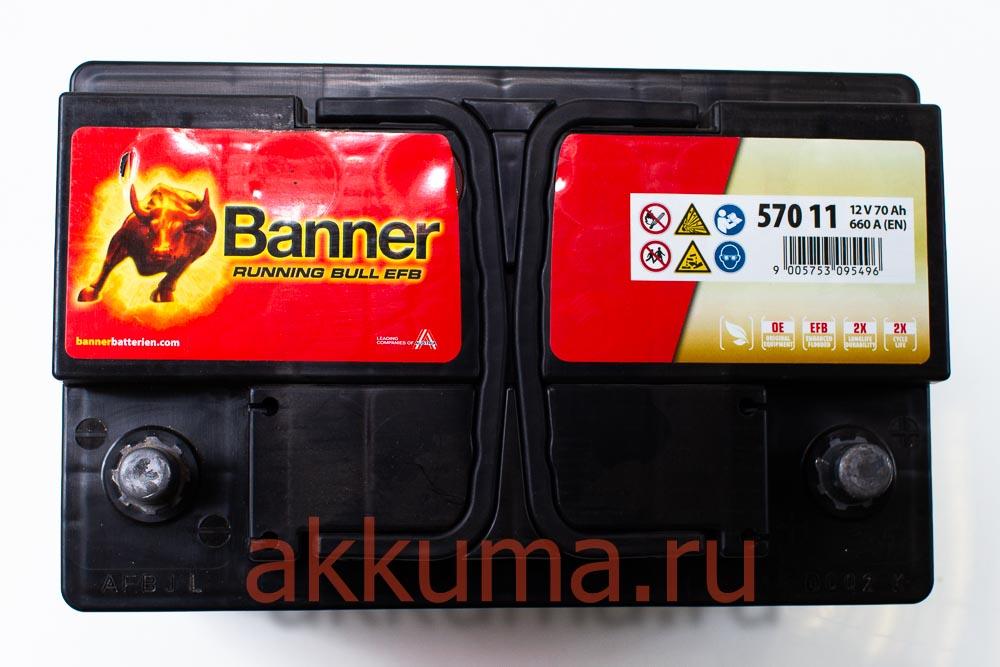 Продажа АКБ Running Bull EFB 70А/ч Banner Batterien в СПБ