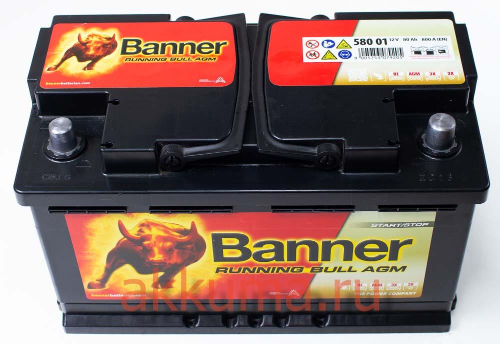 Продажа АКБ Running Bull AGM 80А/ч Banner Batterien в СПБ