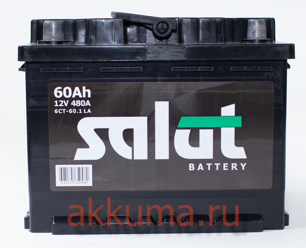 Продажа АКБ SALUT 60А/ч МПКФ Алькор в СПБ