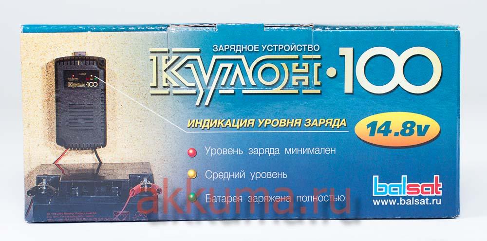 Продажа АКБ Кулон А/ч BALSAT в СПБ