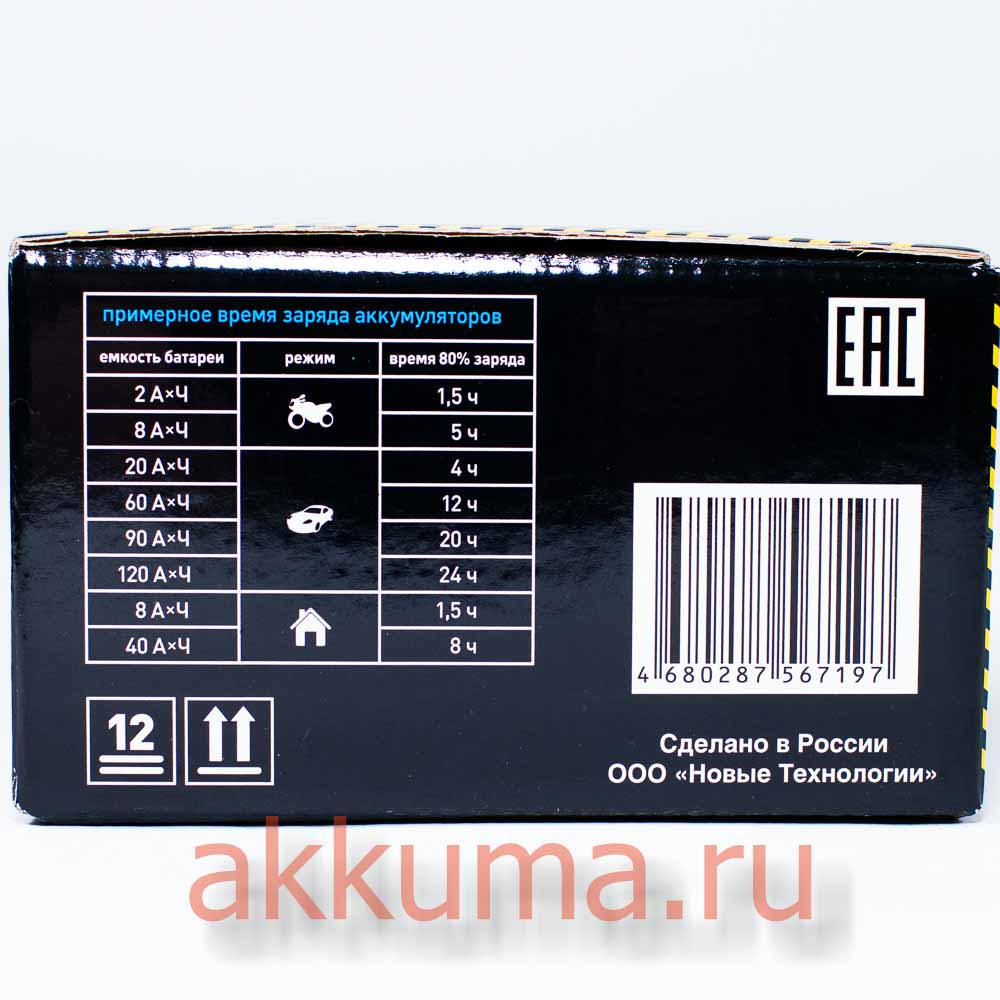 Продажа АКБ Кулон А/ч  в СПБ