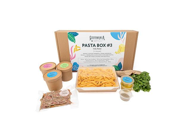 PASTA BOX #3 Italy Rosso