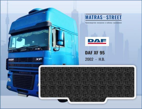 DAF 95 /95 XF /XF 95 (1987 - 2007)