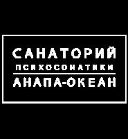 """наши клиенты - санаторий """"Анапа Океан"""""""