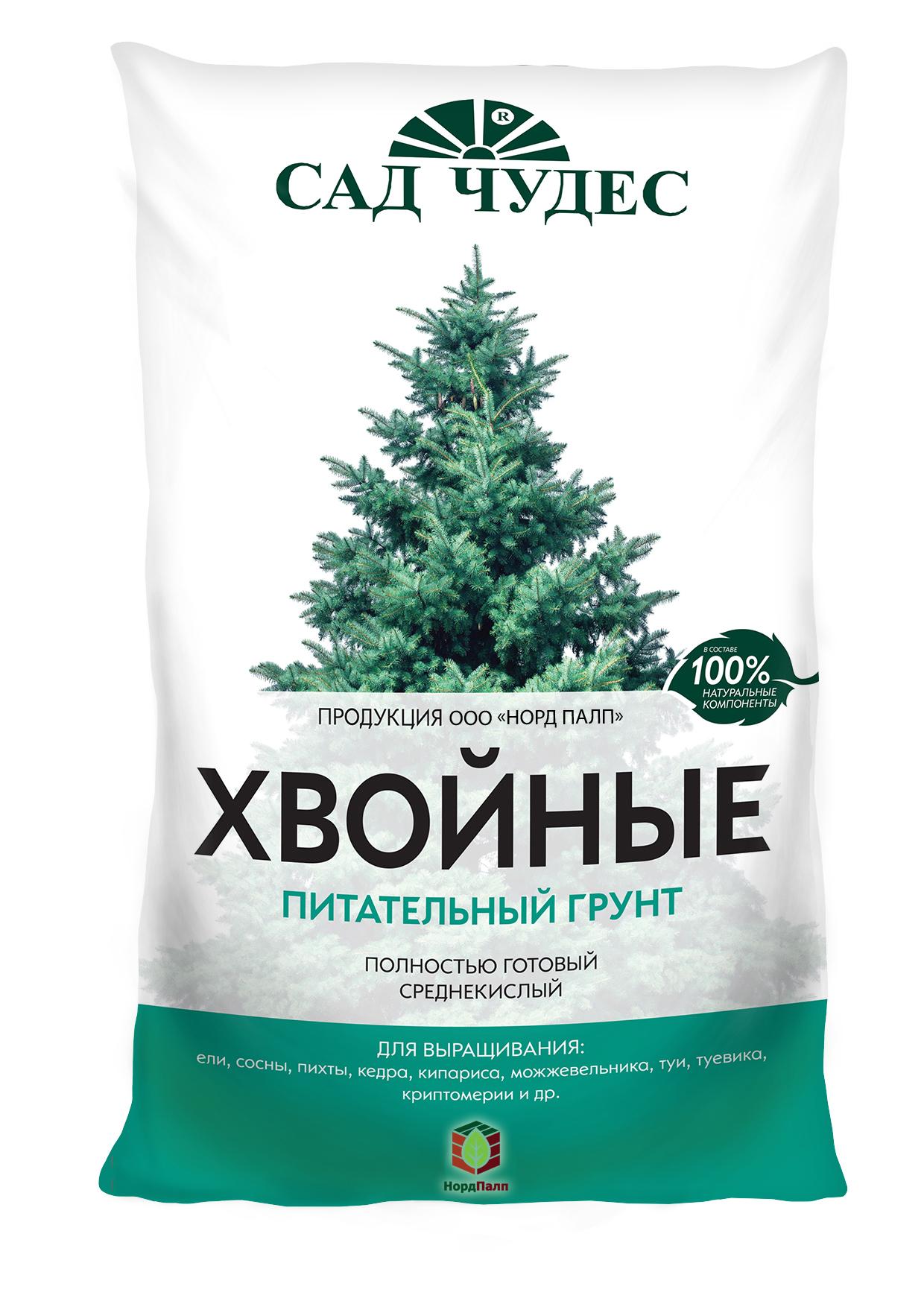 Торфяной грунт для хвойников, 5 л