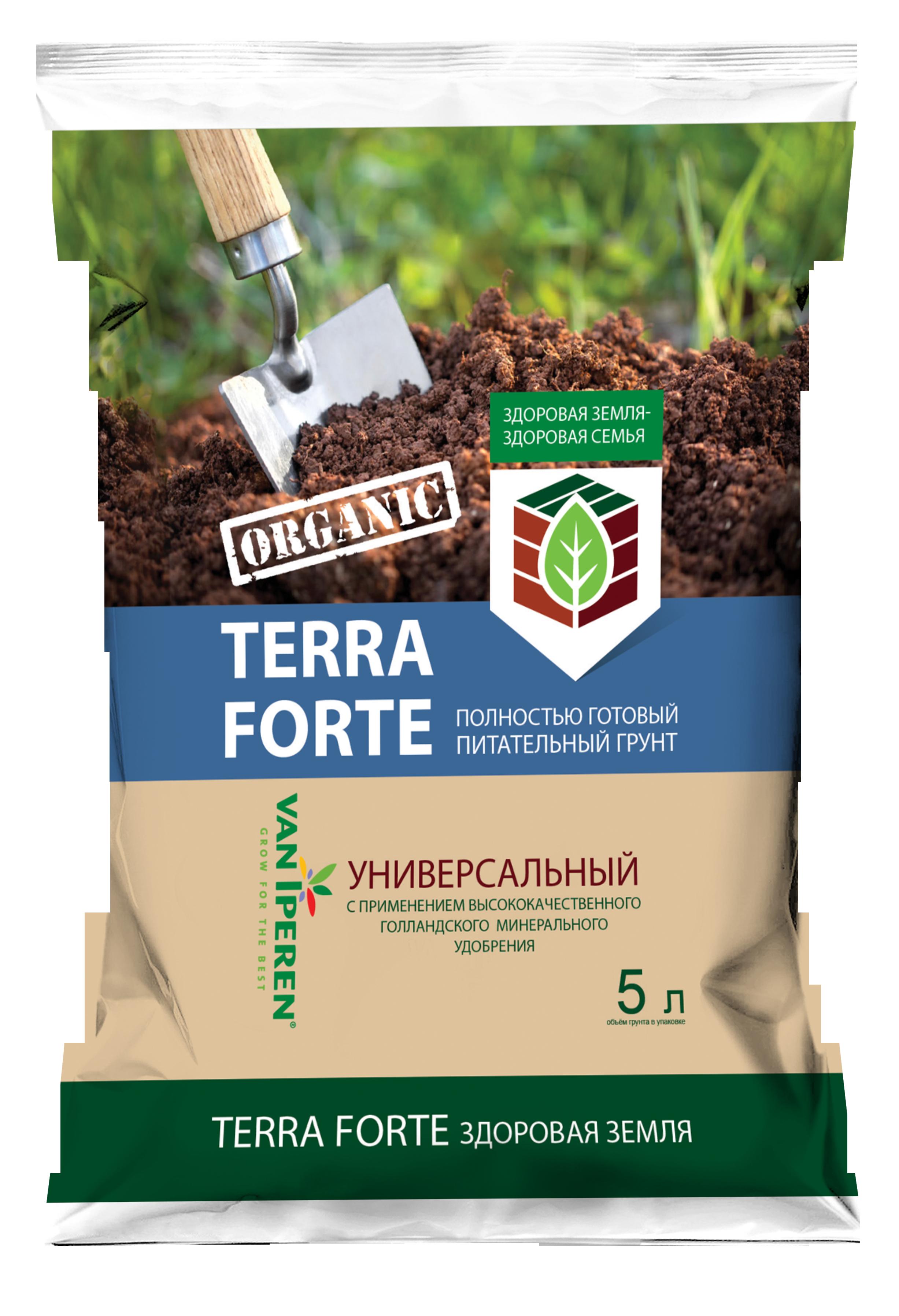 Питательный грунт Terra Forte Здоровая Земля, Универсальный с перлитом, 5 л