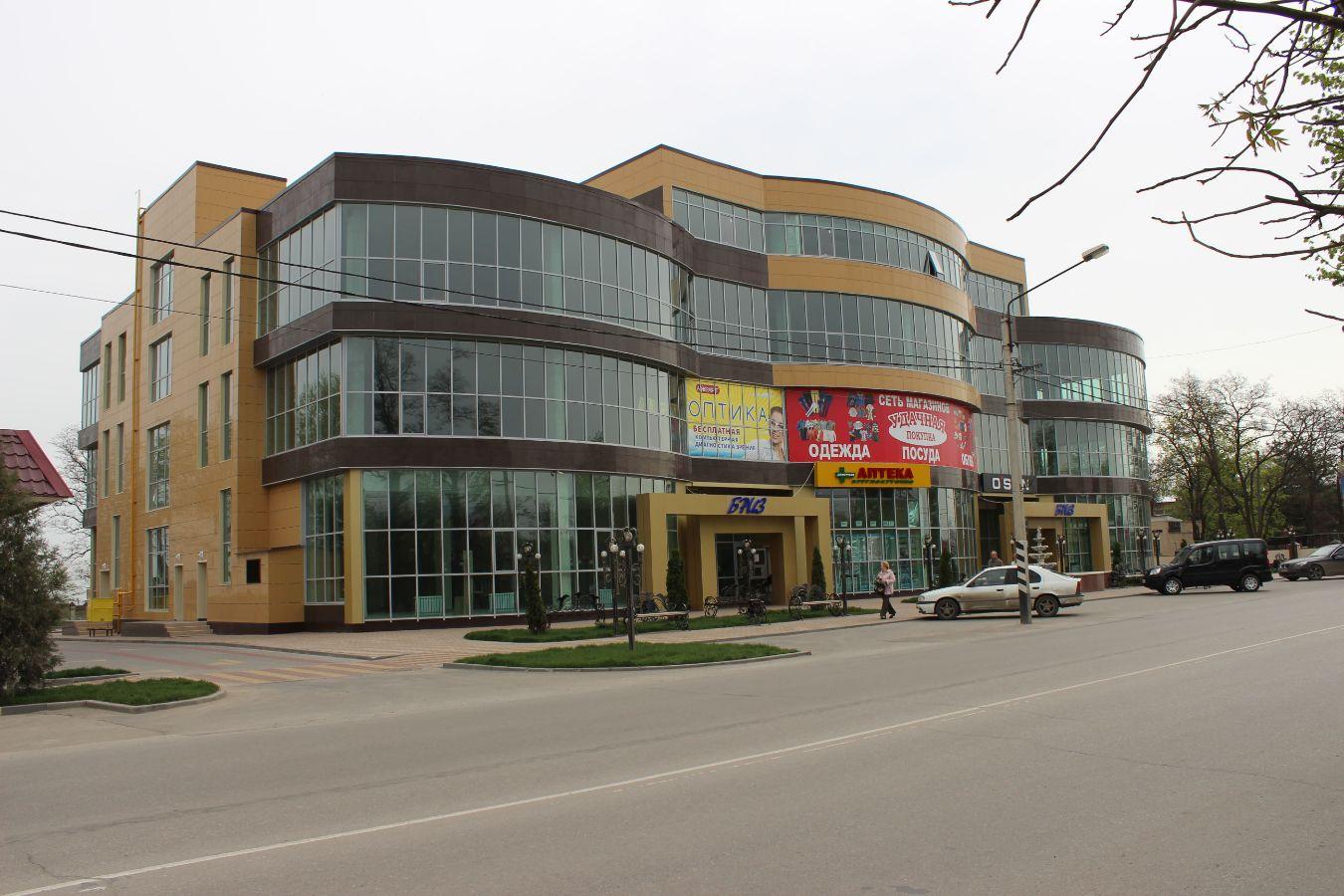 """ТЦ """" Бриз"""", г Азов"""