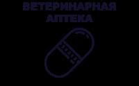 Ветаптека