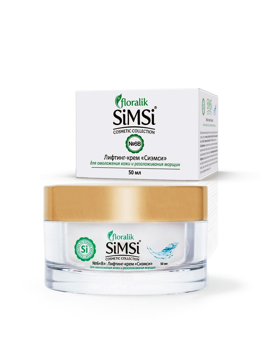 №6В Лифтинг-крем «Сиэмси» для омоложения кожи и разглаживания морщин