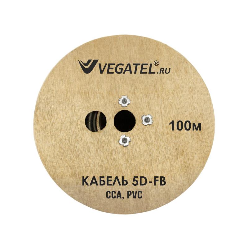 Кабель VEGATEL 5D-FB CCA