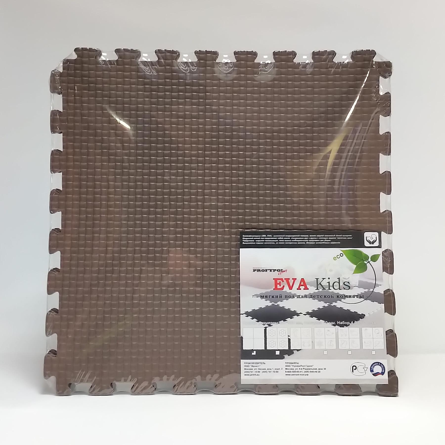 Мягкий пол коврик пазл EvaKids 50х50х1 см набор 4 шт. Коричневый