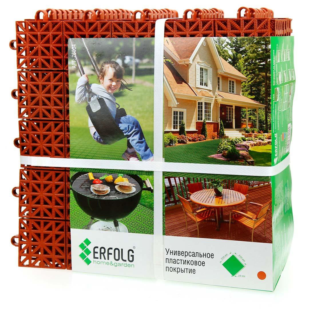 Плитка для дома, сада и детских площадок 330х330 мм, Home&Garden терракот
