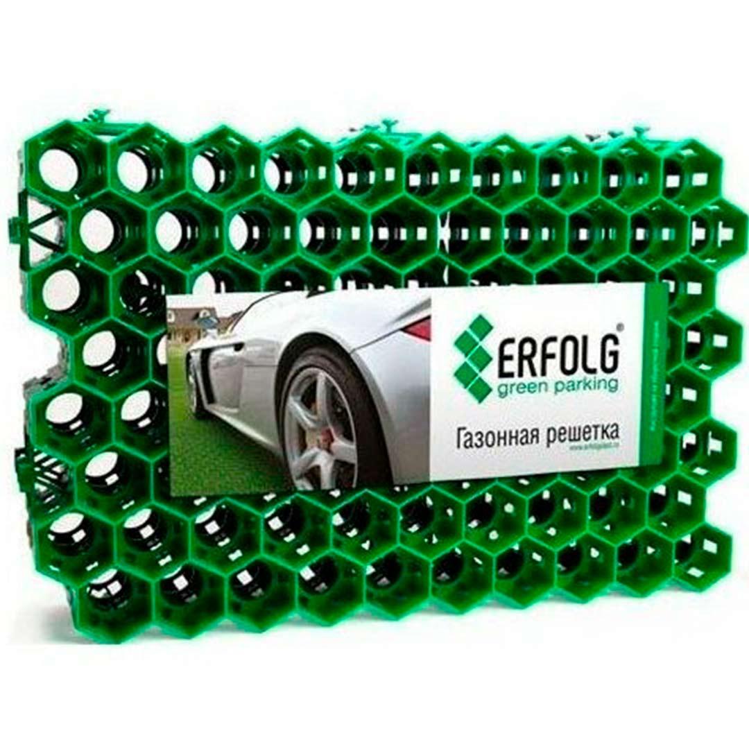 Газонная решётка. Экопарковка. Green Parking. Цвет зеленый 600х400х40 мм