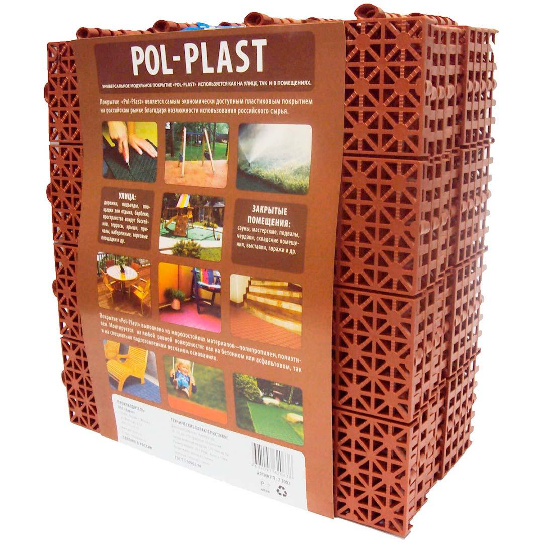 Плитка для дома и сада, 300х300 пластиковая, универсальная, терракот