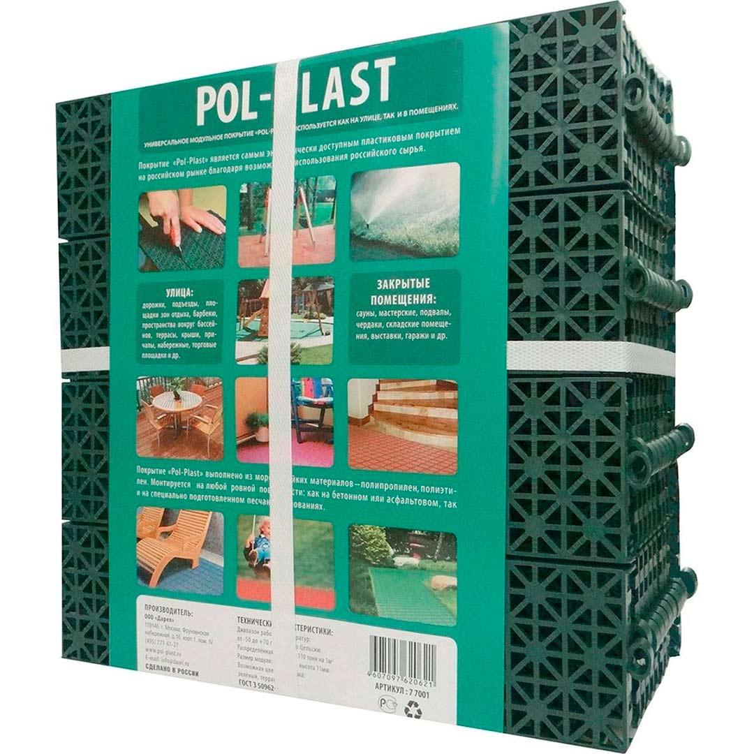 Плитка для дома и сада, 300х300 пластиковая, универсальная, зеленая