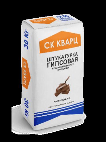 gypsovaya-belaya-sk-kvarc