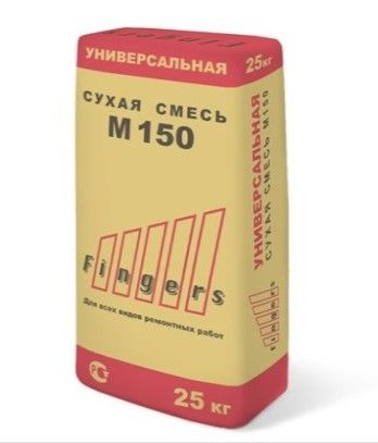 m150-fingers