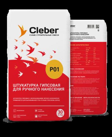 gypsovaya-p01-cleber