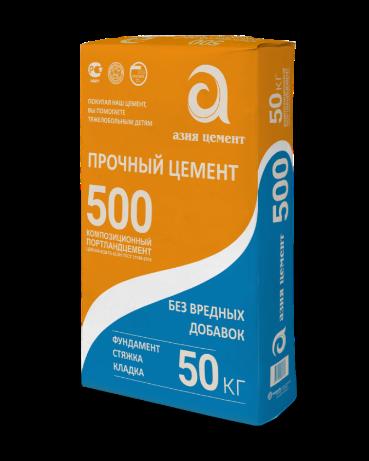 cement-500D20-azia