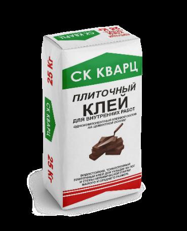 kley-sk-kvarc