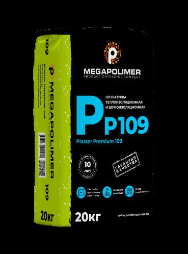 plaster-premium-109