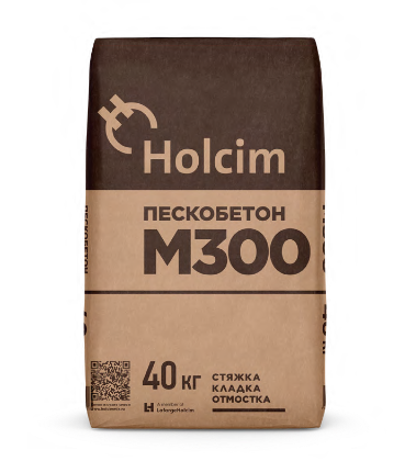 m300-holcim