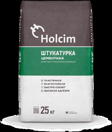 cementnaya_shtukaturka-holsim