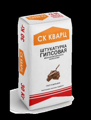 gypsovaya-seraya-sk-kvarc