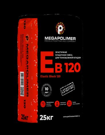 eb-120-megapolimer