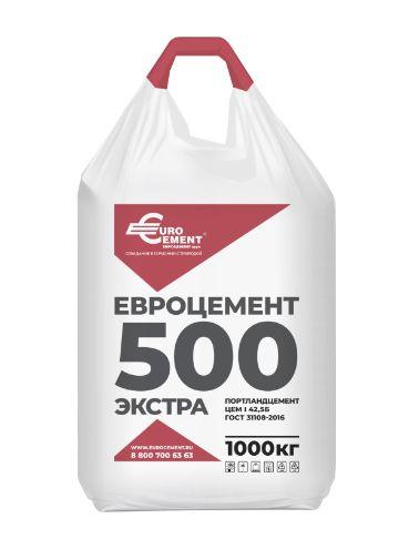 cement-500D0-eurocement-begi