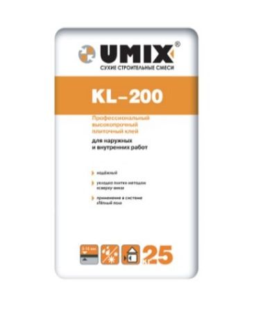 kley-kl200-umix