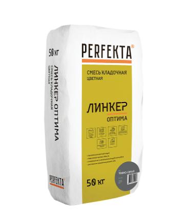 cvetnaya-smes-linker-optima-temno-seryi