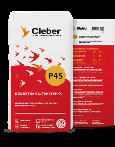 p45-cleber