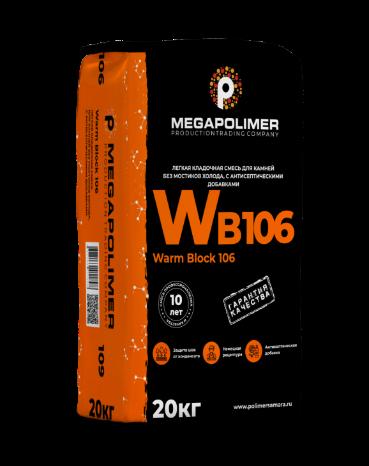 wb106-megapolimer