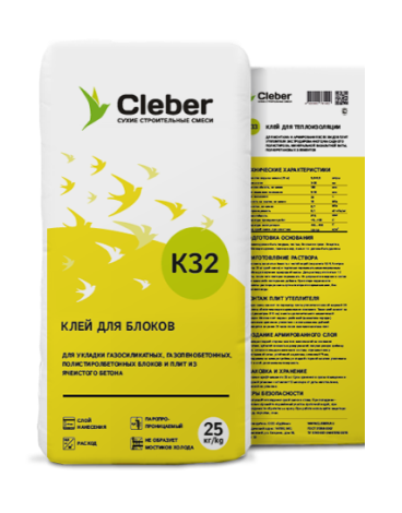 kley-blok-k32-cleber
