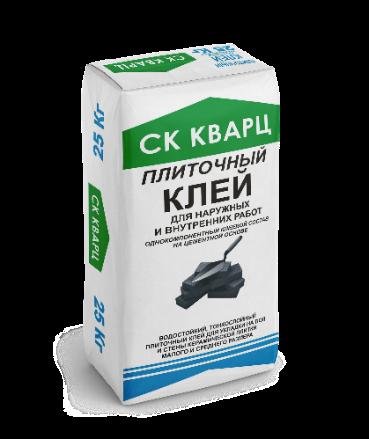 kley-narughnye-sk-kvarc