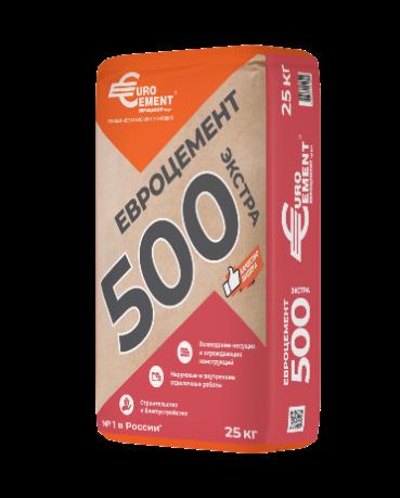 cement-500D0-eurocement