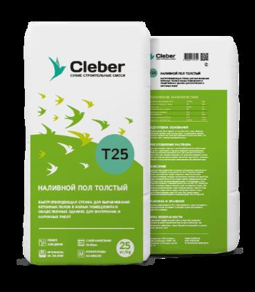 t-25-cleber