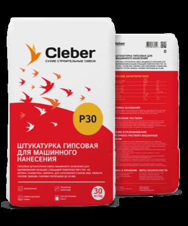 gypsovaya-p30-cleber