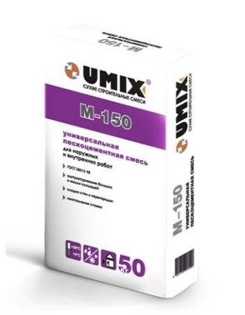 m150-umix