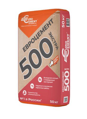 cement-500D20-eurocement
